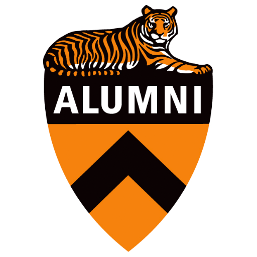Pu 20alumni 20shield 20logo