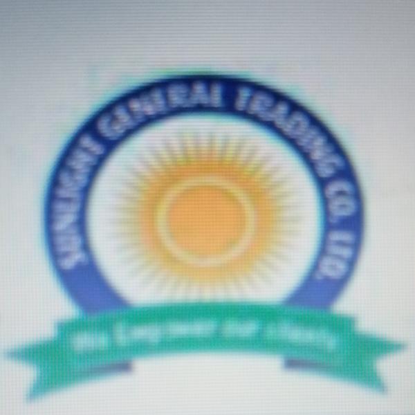 Logo 20sgt