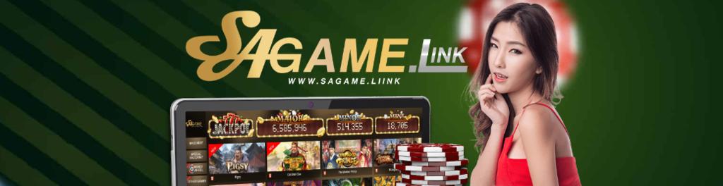 Sagame.link  1