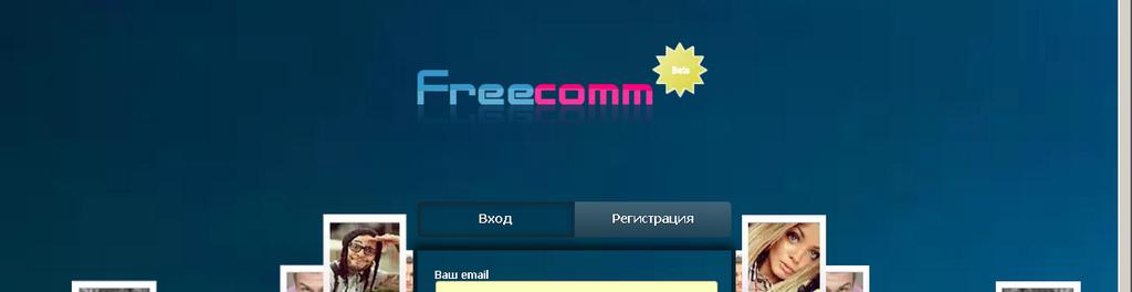 Freecomm1
