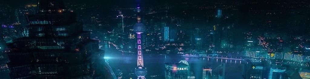 Chine 20communication