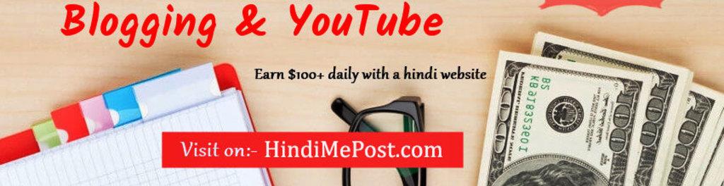 Background 20image hindimepost.com
